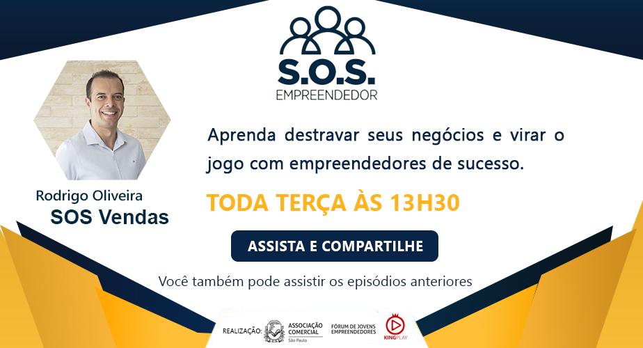 Blob - SOS Empreendedor